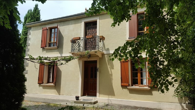 Vente maison / villa Montesquieu 218 000€ - Photo 6