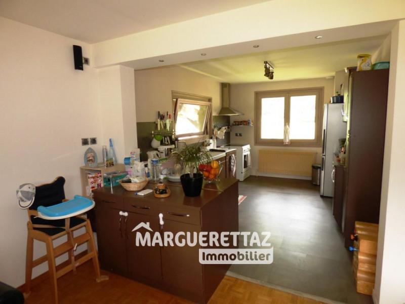 Vente appartement Verchaix 239800€ - Photo 4