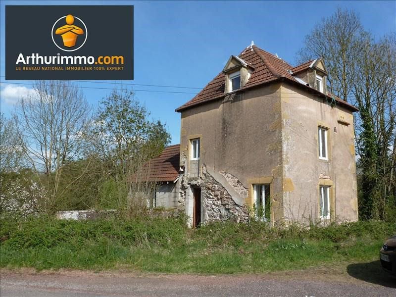 Sale house / villa Maizilly 45 000€ - Picture 1