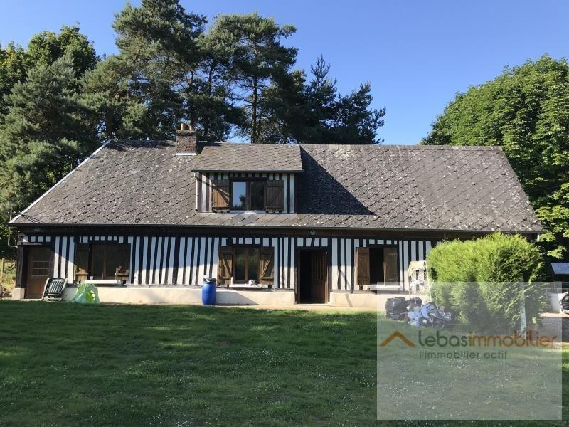 Vente maison / villa Yvetot 154500€ - Photo 1