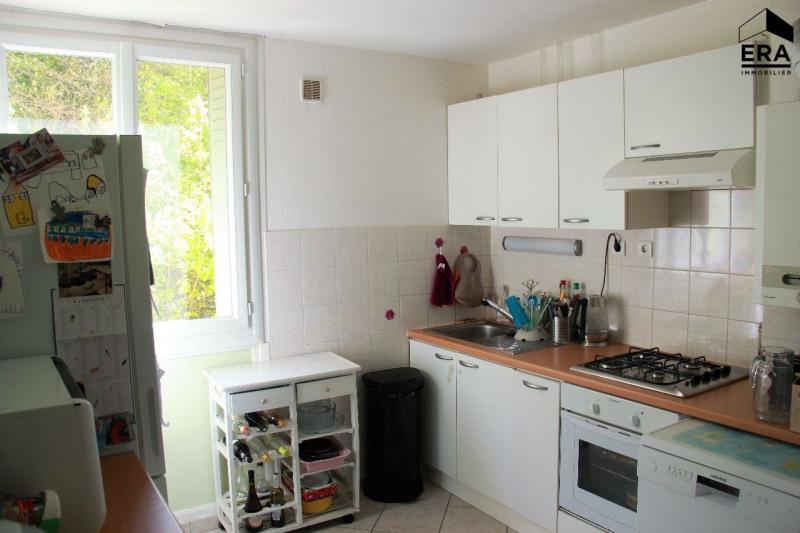 Sale apartment Lyon 5ème 156000€ - Picture 5