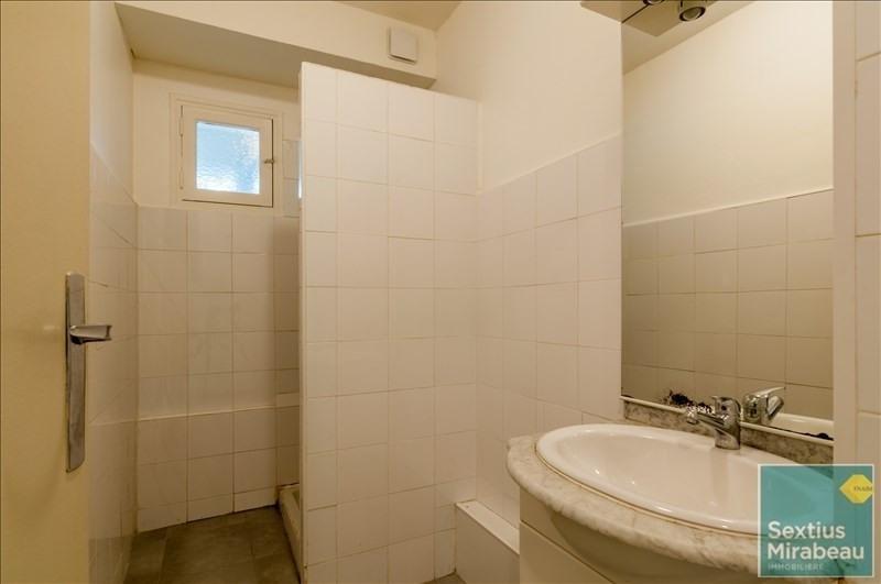 Vente appartement Aix en provence 180000€ - Photo 5