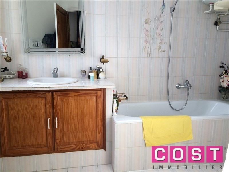 Venta  apartamento Asnieres sur seine 214000€ - Fotografía 4