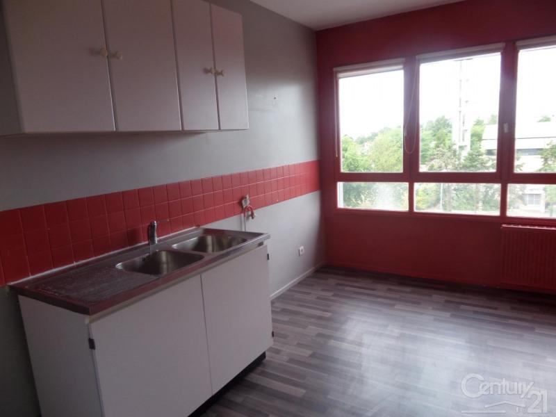 Locação apartamento 14 725€ CC - Fotografia 8