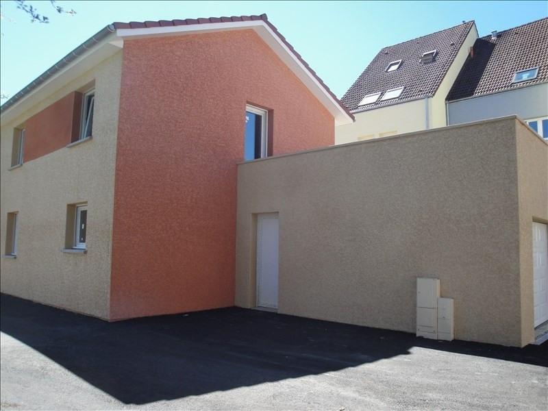 Vente maison / villa Valentigney 175000€ - Photo 1