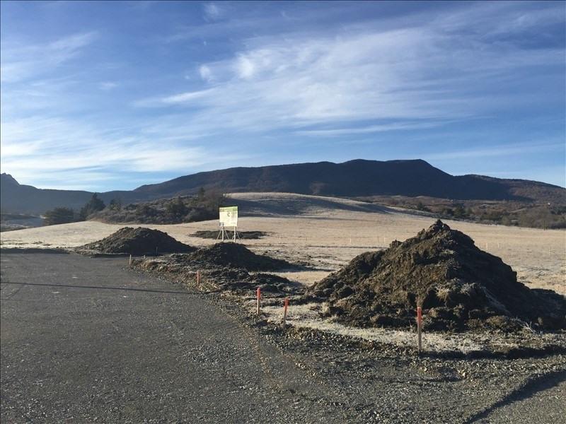 Vente terrain Ste jalle 53000€ - Photo 3