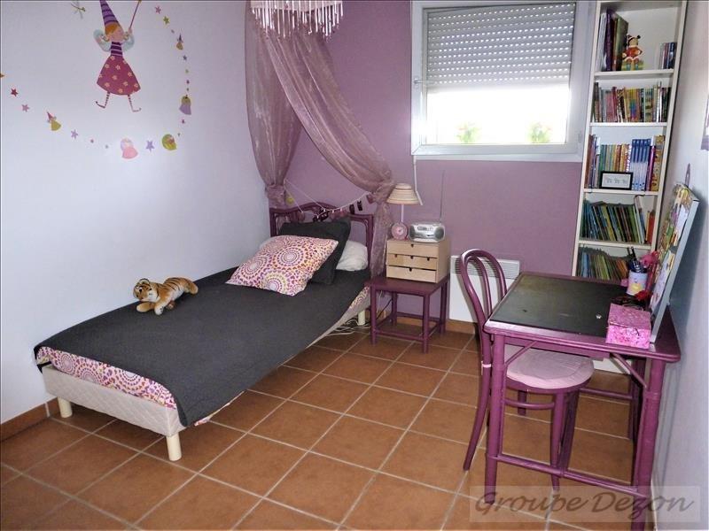 Vente appartement Toulouse 275000€ - Photo 11