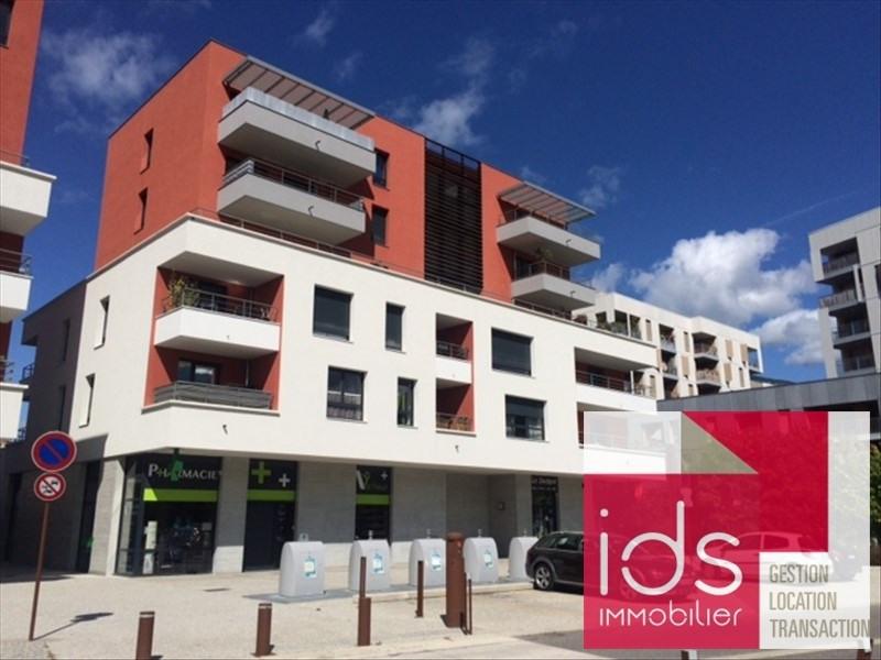 Vente appartement La ravoire 299000€ - Photo 2
