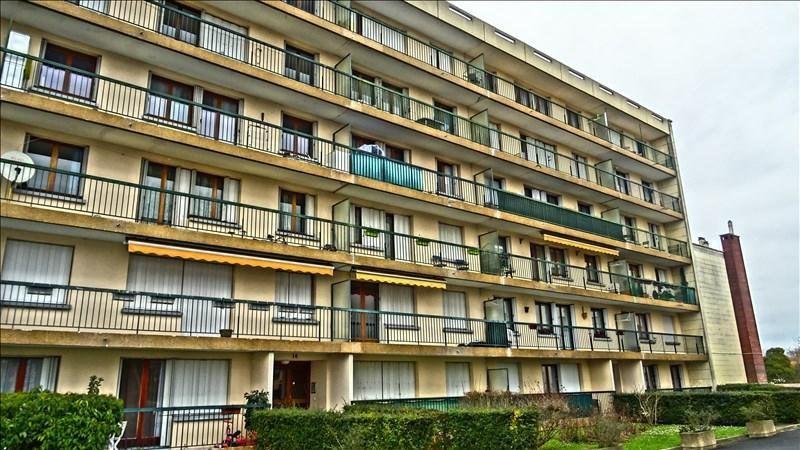 Vente appartement Corbeil essonnes 95000€ - Photo 6