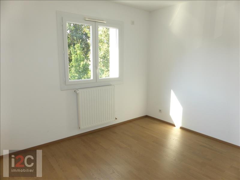 Rental apartment Ferney voltaire 1712€ CC - Picture 6