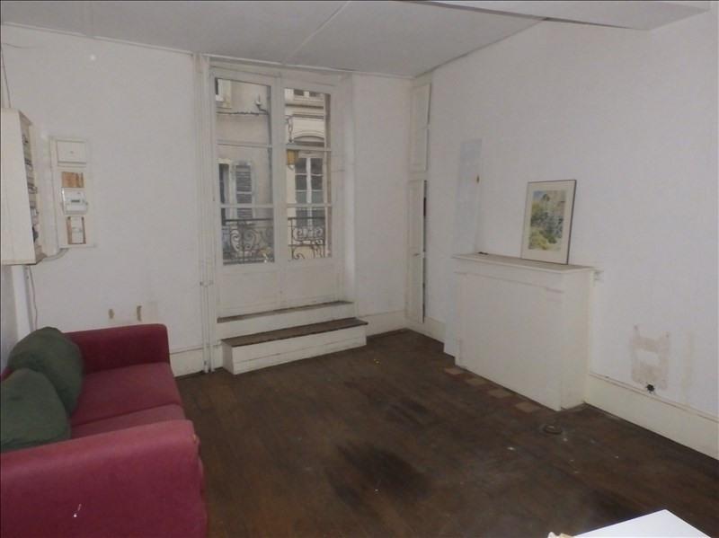 Vente immeuble Moulins 101000€ - Photo 3
