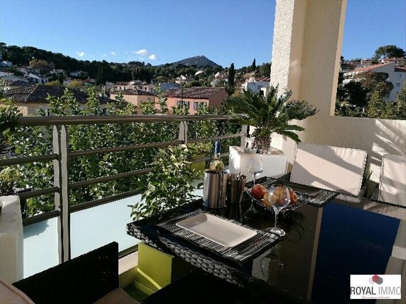 Vente appartement La garde 178000€ - Photo 1