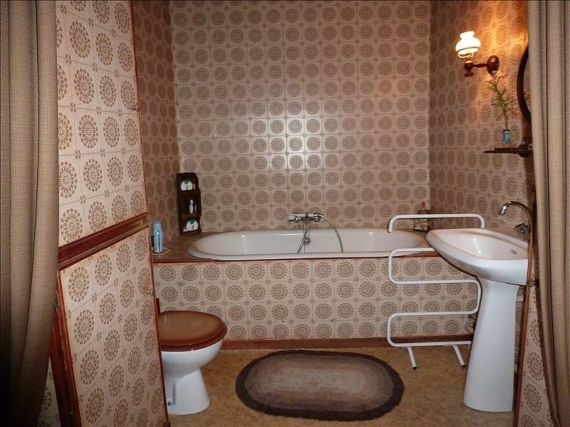 Vente maison / villa Chatellerault 70000€ - Photo 4