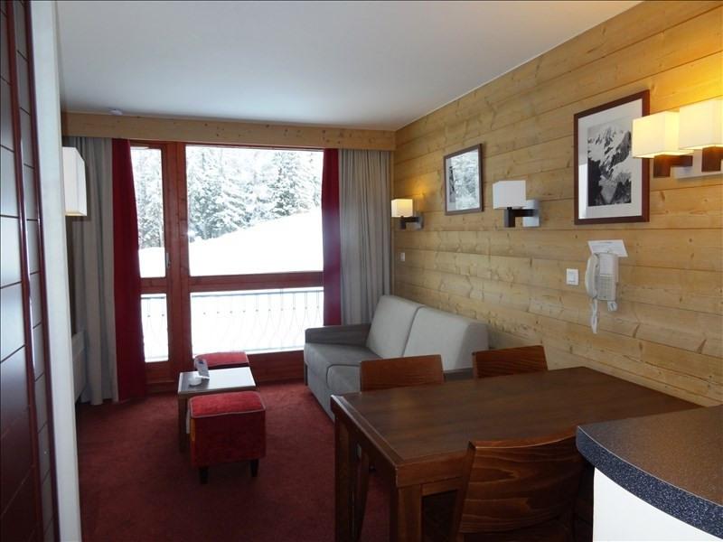 Vente appartement Les arcs 165000€ - Photo 1