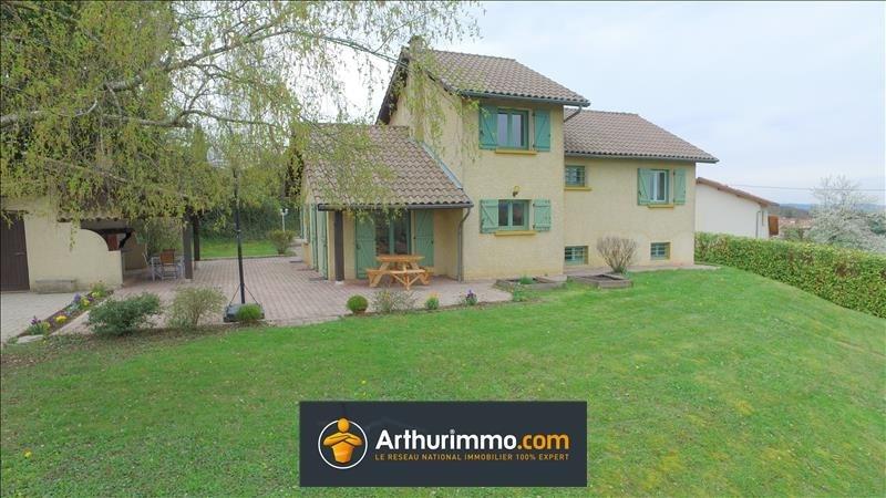 Sale house / villa St chef 265995€ - Picture 1