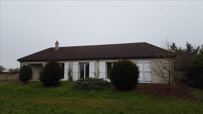 Vente maison / villa Etrechy 123000€ - Photo 1