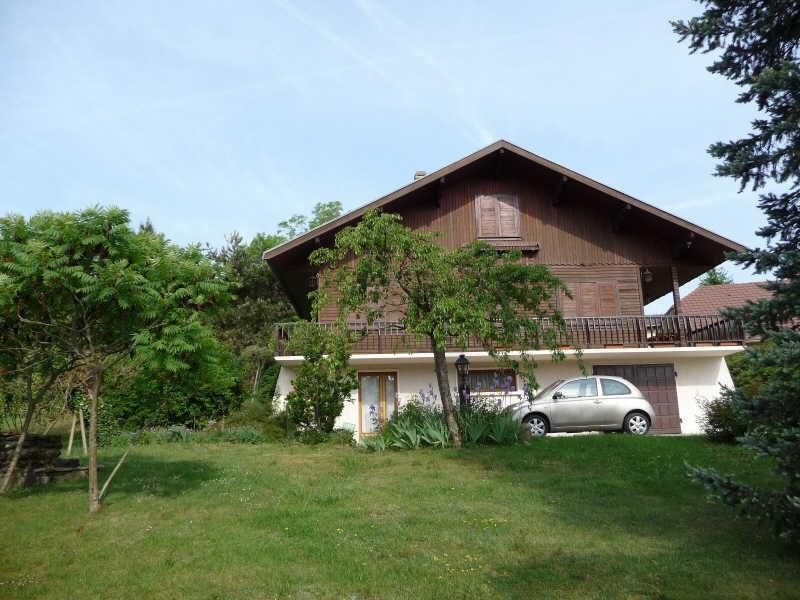 Vente maison / villa Aiguebelette le lac 290000€ - Photo 18