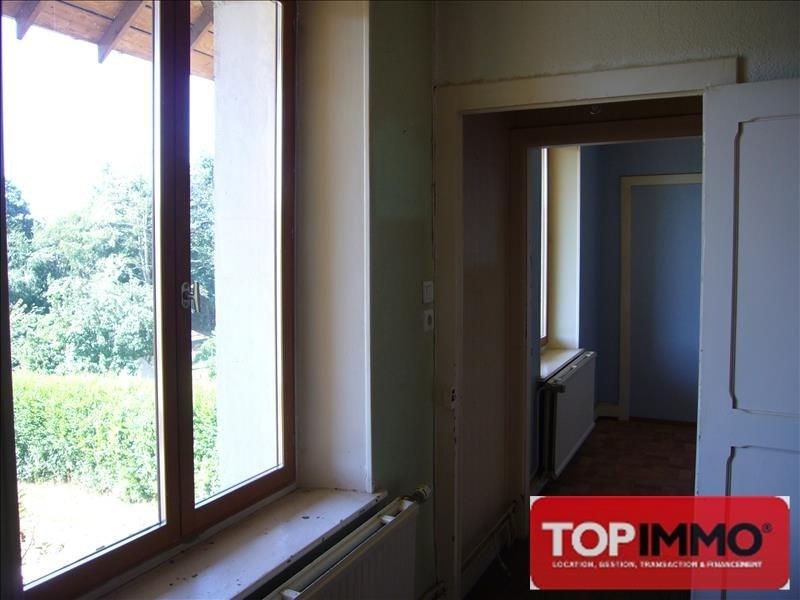 Vente maison / villa Colmar 24900€ - Photo 7