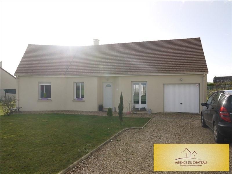 Verkoop  huis Bonnieres sur seine 278000€ - Foto 1