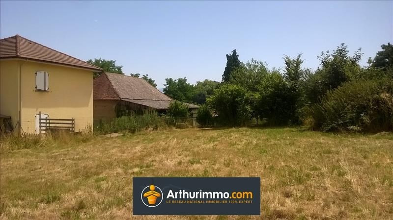Sale site La tour du pin 54 000€ - Picture 2