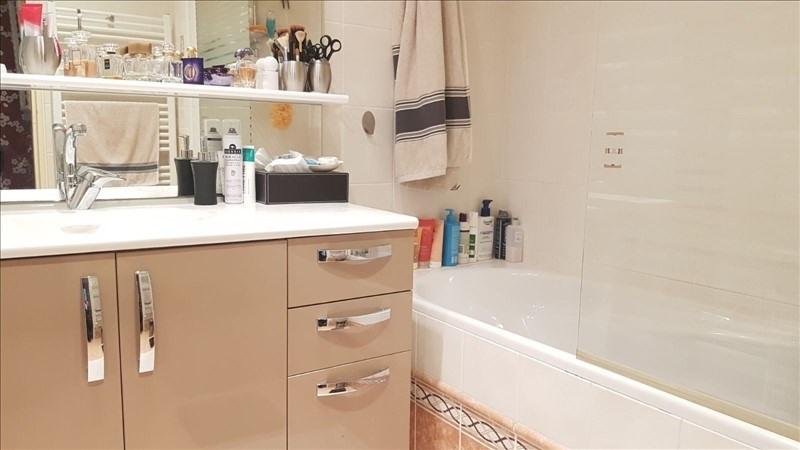 Vente appartement St germain en laye 550000€ - Photo 6
