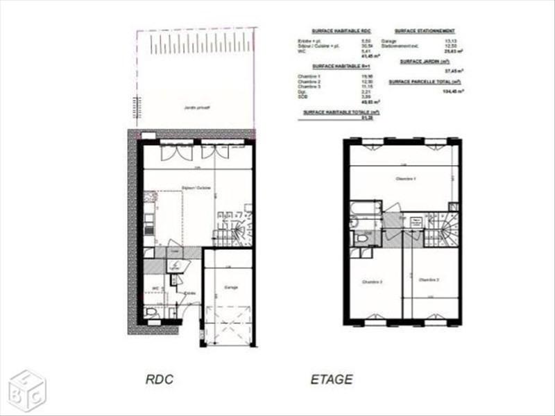 Vendita casa Simiane collongue 335000€ - Fotografia 5