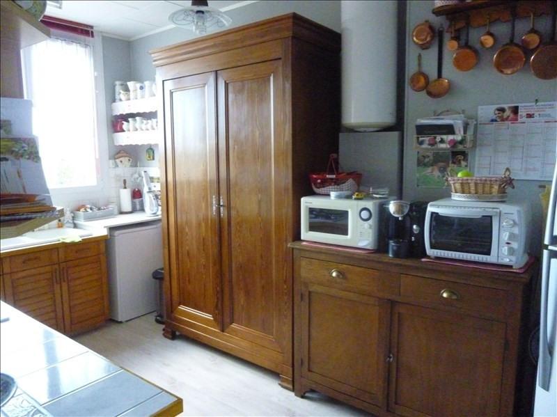 Vente appartement Soissons 93000€ - Photo 5