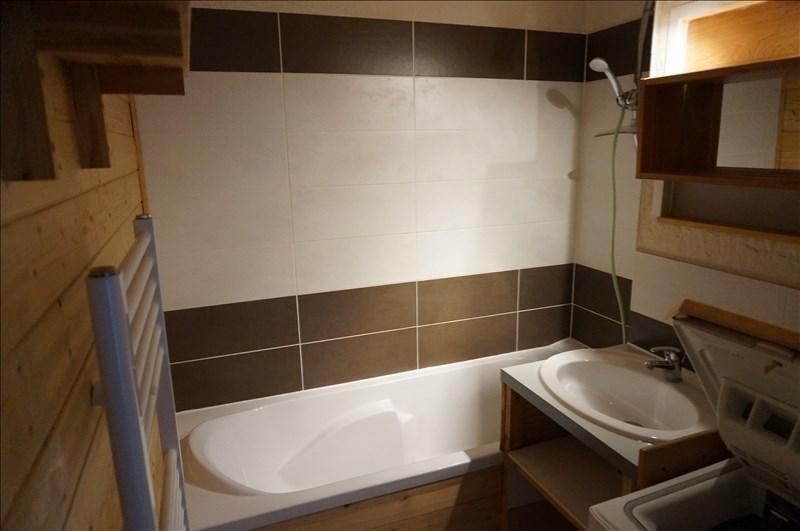 Vente appartement Toulouse 115900€ - Photo 7