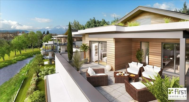 New home sale program Annecy le vieux  - Picture 1
