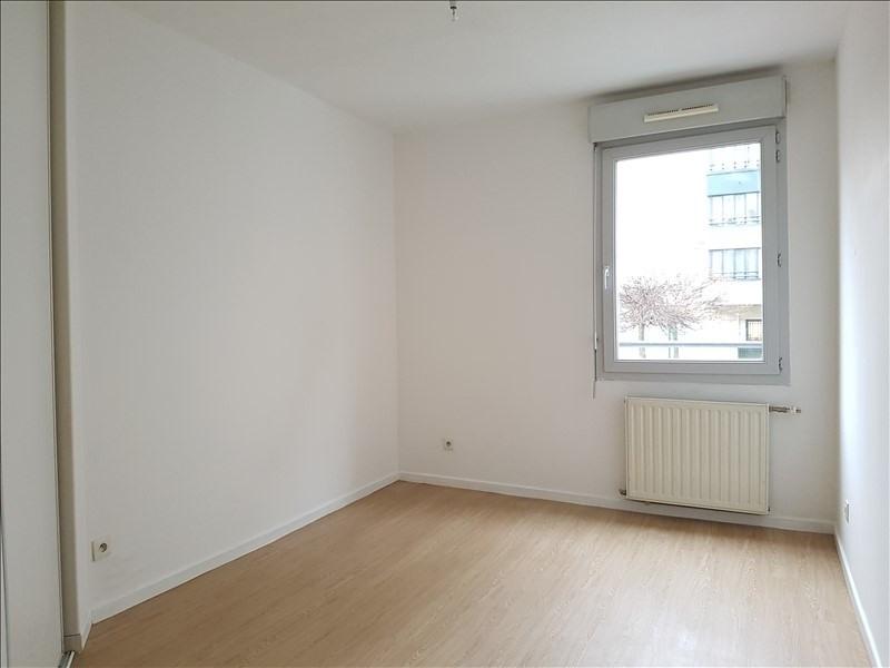 Vente appartement Lyon 7ème 279000€ - Photo 6