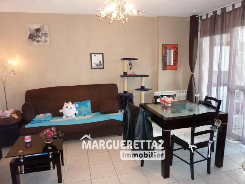 Vente appartement Scionzier 123000€ - Photo 3