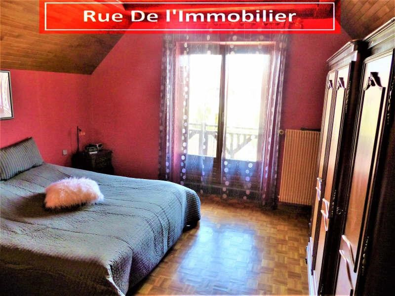 Vente maison / villa Brumath 285000€ - Photo 2