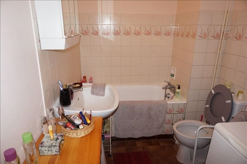 Produit d'investissement appartement Vienne 70 000€ - Photo 6