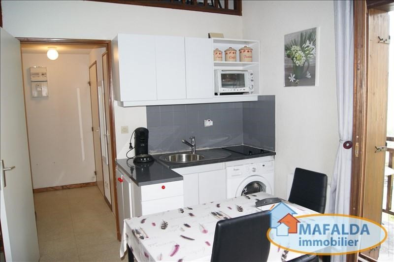Vente appartement Mont saxonnex 59 000€ - Photo 1