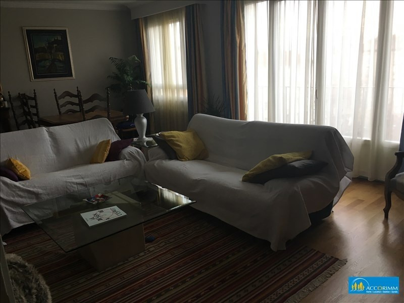 Vente appartement Villeurbanne 315 000€ - Photo 2