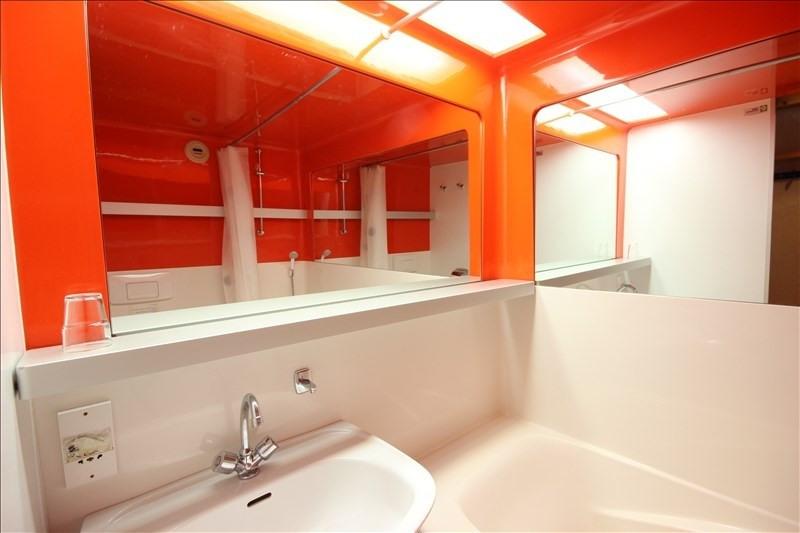 Vente appartement Les arcs 153000€ - Photo 4