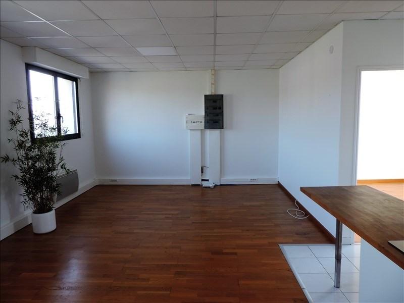Location bureau Thorigny sur marne 855€ HT/HC - Photo 2