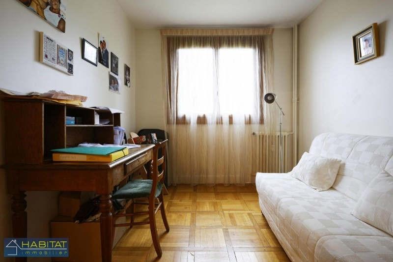 Sale apartment Bondy 252000€ - Picture 7