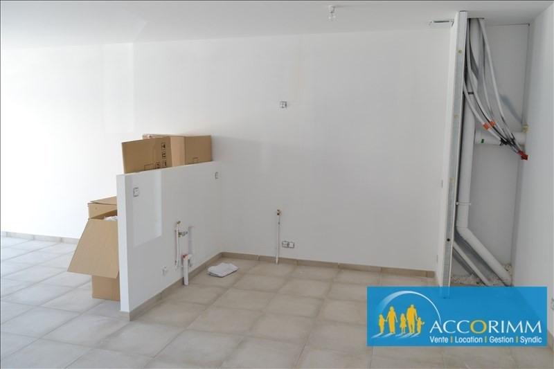 Vente maison / villa Toussieu 335000€ - Photo 4