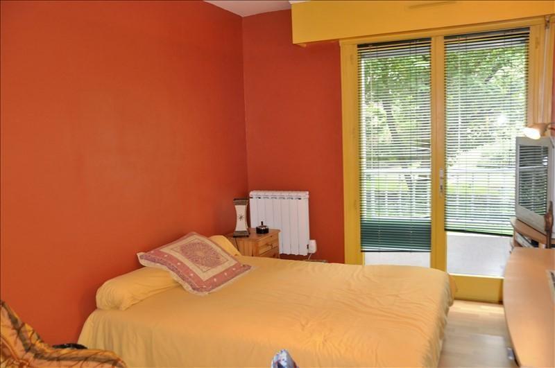 Vente appartement Soissons 190000€ - Photo 5