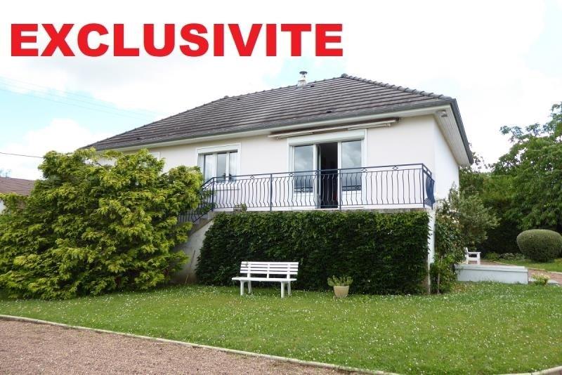 Vente maison / villa Varennes vauzelles 165000€ - Photo 1