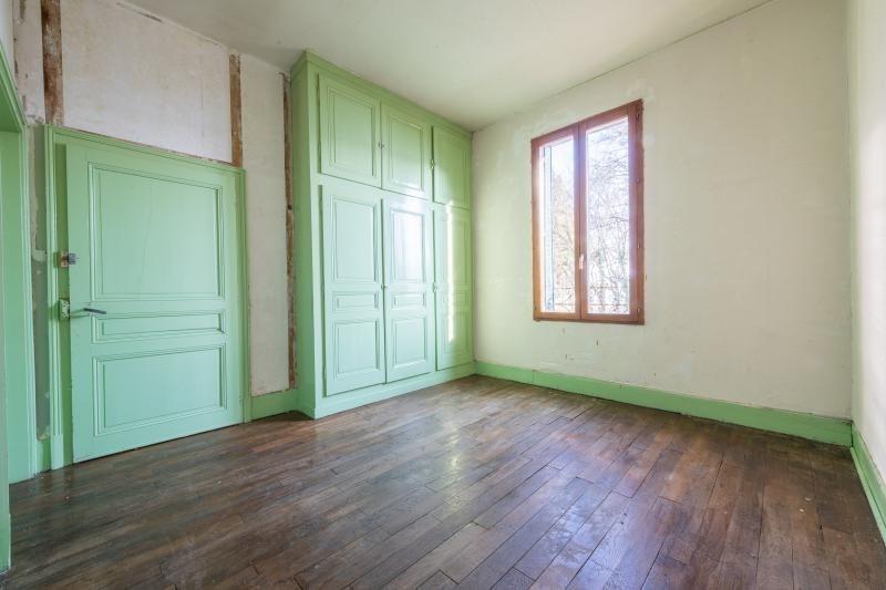 Sale house / villa Vesoul 34000€ - Picture 3