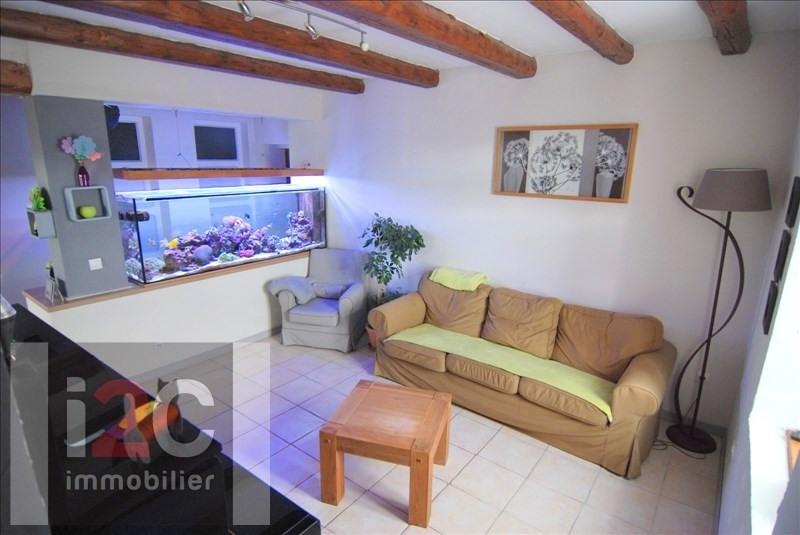 Vente maison / villa Cessy 550000€ - Photo 5