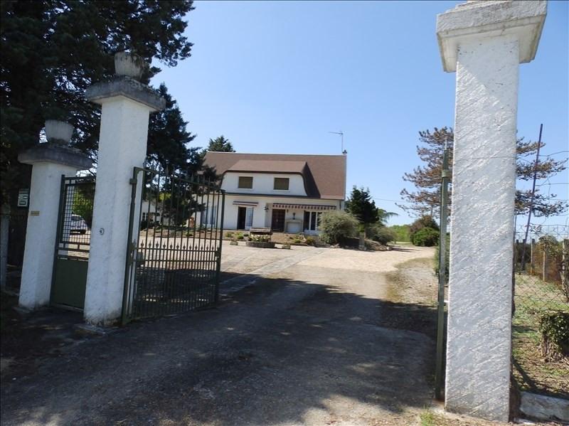 Venta  casa Montilly 335000€ - Fotografía 8