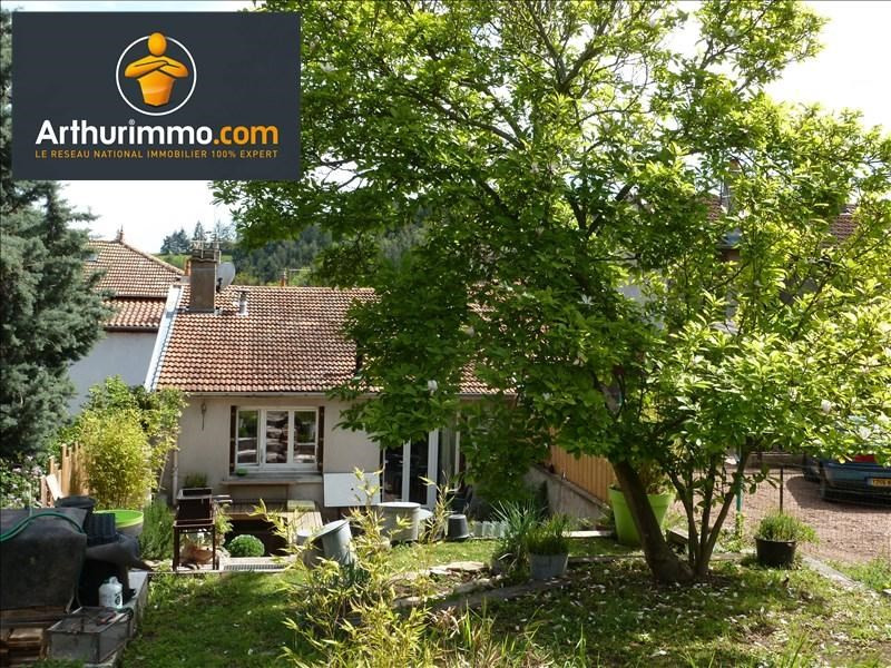 Vente maison / villa St alban les eaux 140 000€ - Photo 8