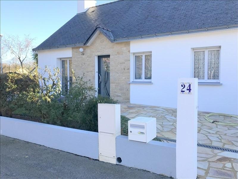 Vente maison / villa Le bono 299250€ - Photo 1