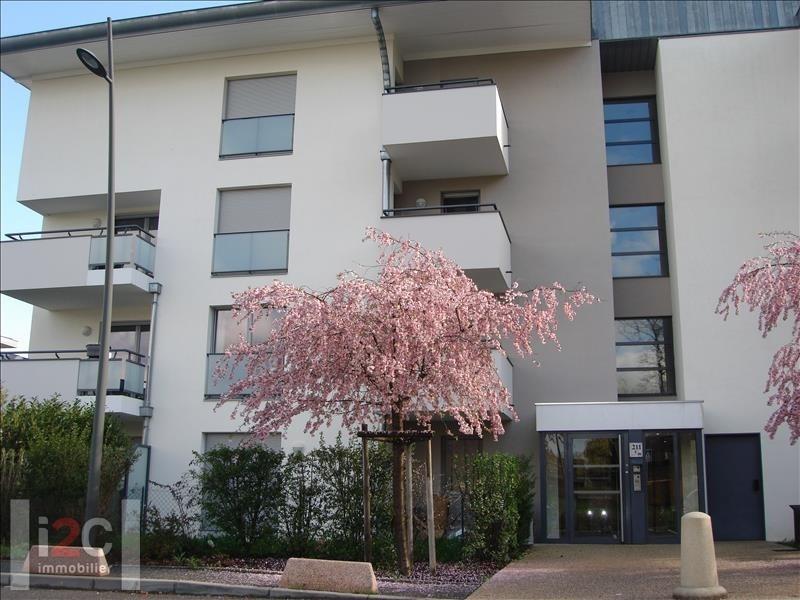 Alquiler  apartamento Prevessin-moens 1091€ CC - Fotografía 1