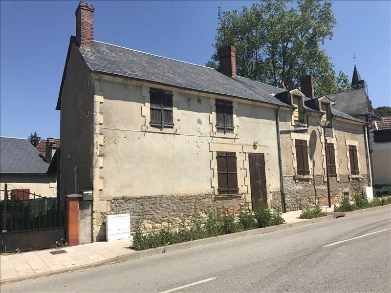 Investment property house / villa Parigny les vaux 30000€ - Picture 1