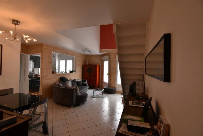 Vente appartement Chambly centre-ville 229000€ - Photo 2