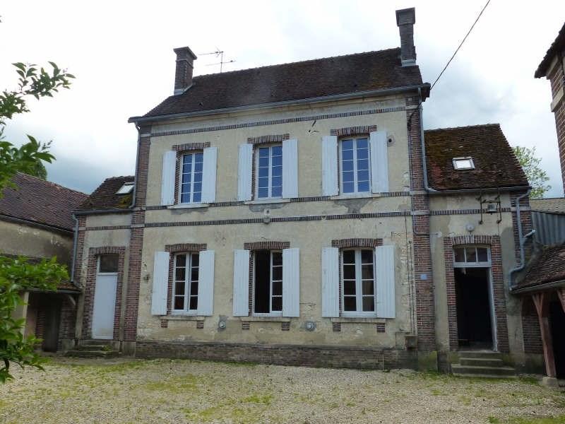 Vente maison / villa Venizy 117000€ - Photo 2